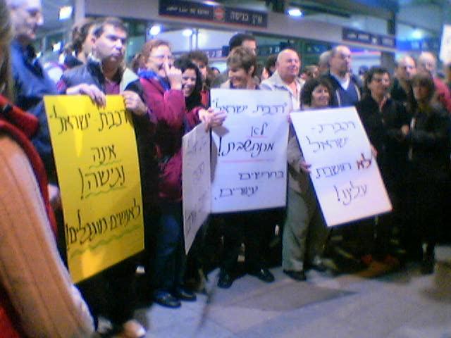 Demonstrators with Billboards